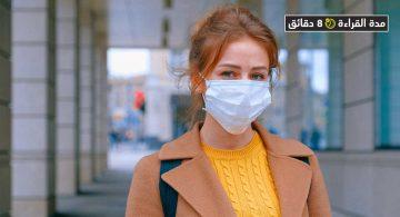 أهم النصائح الطبية للوقاية من فيروس كورونا الجديد